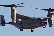 The MV-22 Osprey used in the PCAS test was modified and operated by Bell Helicopter. A PCAS-Air module was installed inside the aircraft, and the crew carried a PCAS tablet connected with the ground forces via a digital link added to the MV-22 as part of the PCAS modifications. The wireless connection allowed the aircraft's weapons systems officer to quickly confirm the shot and execute the order.